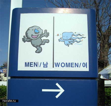 50 Необычных туалетных вывесок. Изображение № 1.