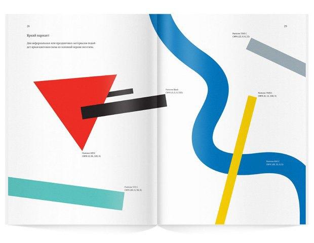 Студия Лебедева разработала стиль для Института Генплана. Изображение № 2.