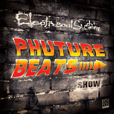 PHUTURE BEATS SHOW #2 hosted by ELECTROSOUL SYSTEM (KOS.MOS.MUSIC). Изображение № 2.