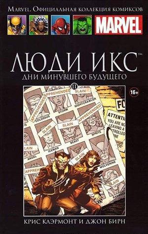 38 главных комиксов весны на русском . Изображение № 2.