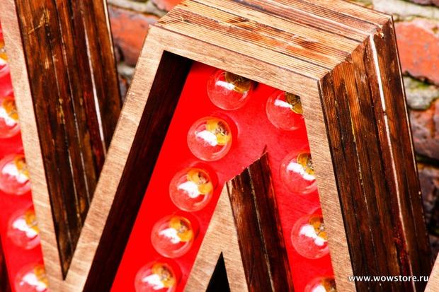 Винтажная, ламповая буква. Изображение № 1.