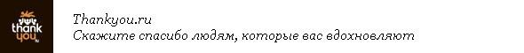 Александр Ф. Скляр в «16 тоннах». Изображение № 3.