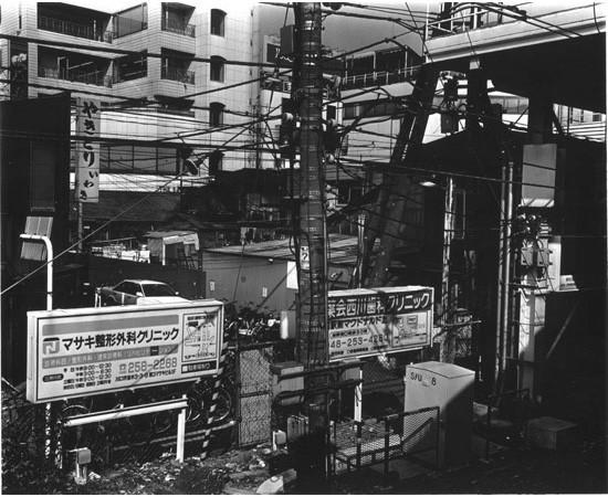 Большой город: Токио и токийцы. Изображение № 216.