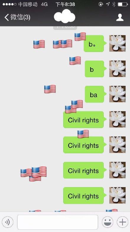 WeChat извинились за эмодзи с американским флагом. Изображение № 1.