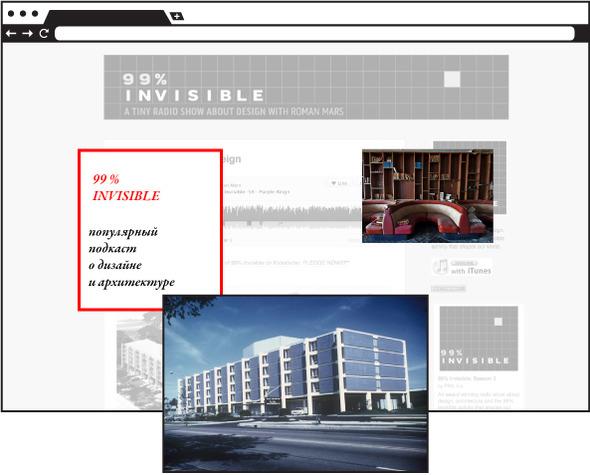 Медиакит: 13 любимых сайтов берлинского издателя Кая Браха. Изображение № 27.