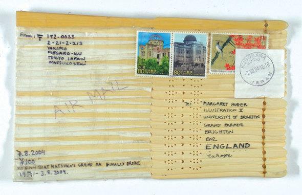 Письма, письма лично напочту ношу. Изображение № 4.