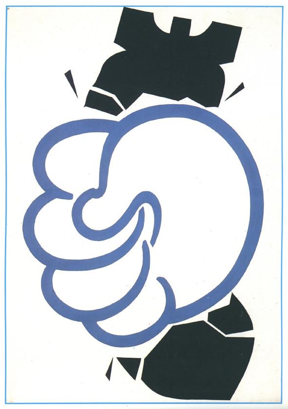 Искусство плаката вРоссии 1884–1991 (1985г, часть 2-ая). Изображение № 1.