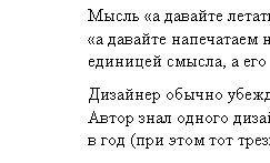Висячие (русские) кавычки. Изображение № 2.