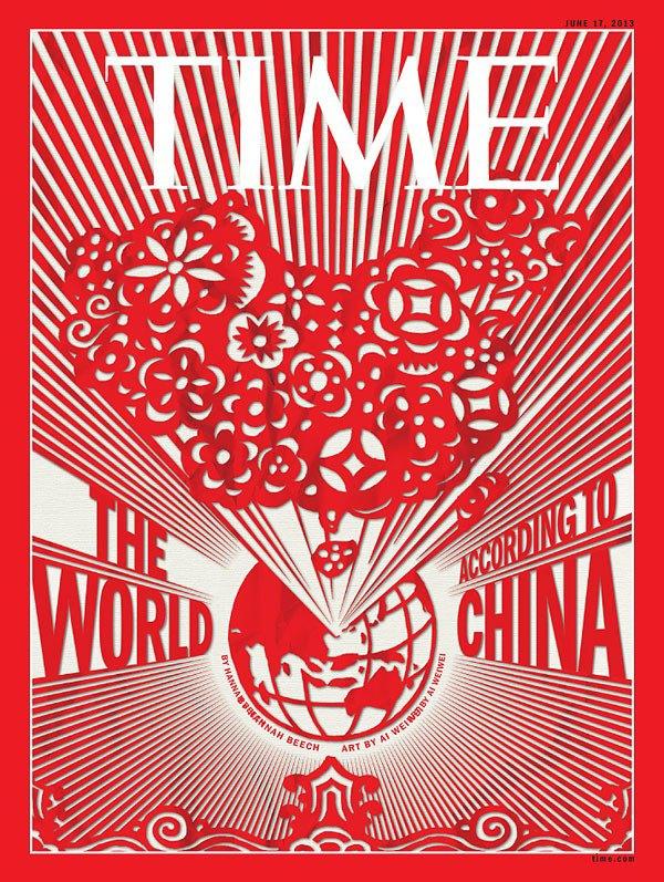 Ай Вэйвэй создал обложку для Time. Изображение № 1.