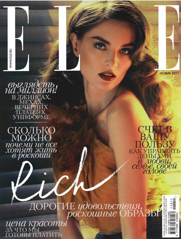 Обложки: Vanity Fair и Elle. Изображение № 2.