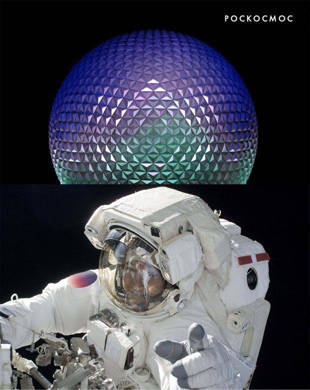 Конкурс редизайна: Новый логотип Роскосмоса. Изображение № 18.
