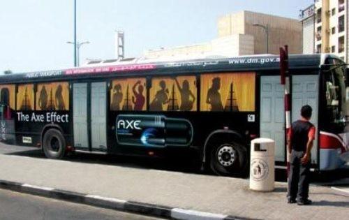 Креативные автобусы. Изображение № 6.