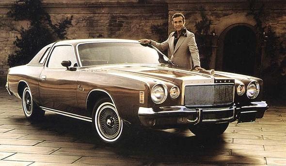 Эталон стиля и роскоши: Chrysler. Изображение № 11.