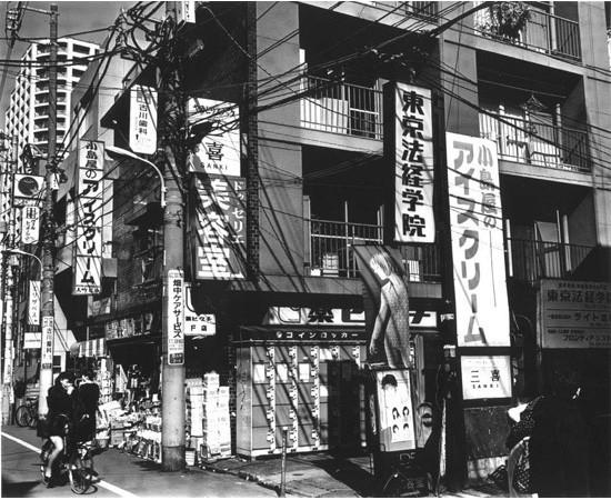 Большой город: Токио и токийцы. Изображение № 221.