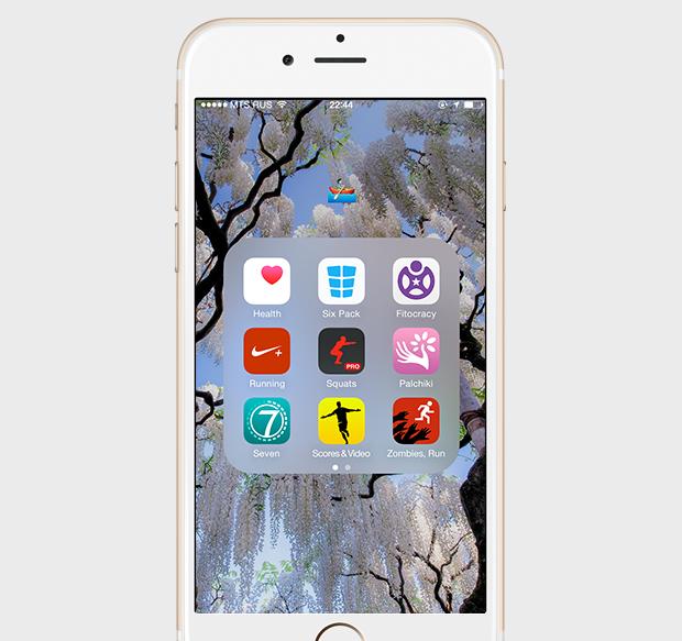 Экран моего смартфона: главный редактор журнала «Афиша» Даниил Трабун. Изображение № 8.