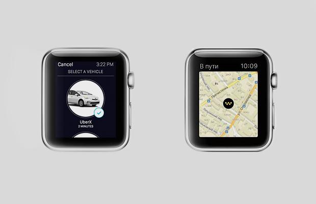 9 лучших сторонних приложений для  Apple Watch. Изображение № 10.