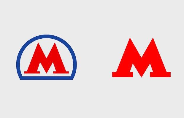 Дизайнеры о том, почему ребрендинг метро стоит своих денег. Изображение № 2.