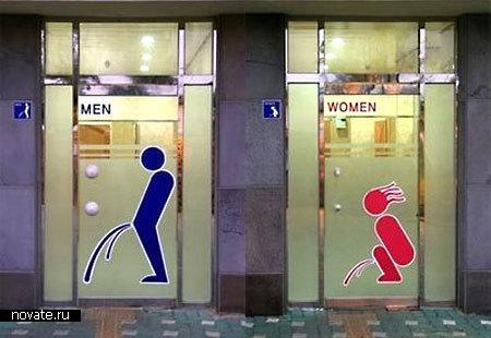 50 Необычных туалетных вывесок. Изображение № 10.