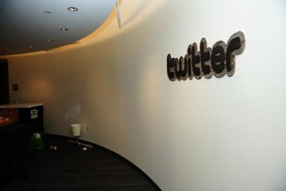 Офис Twitter вСан-Франциско. Изображение № 1.