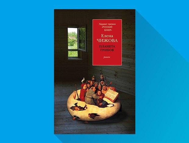 10 художественных книг, которые стоит прочитать летом. Изображение № 10.
