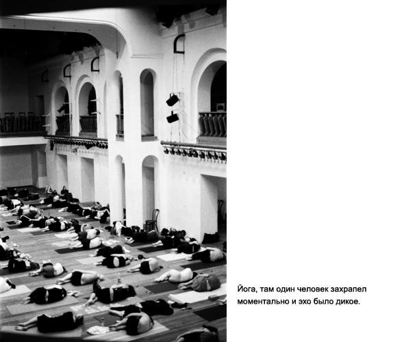 Фотограф: Коля Зверков. Изображение № 18.