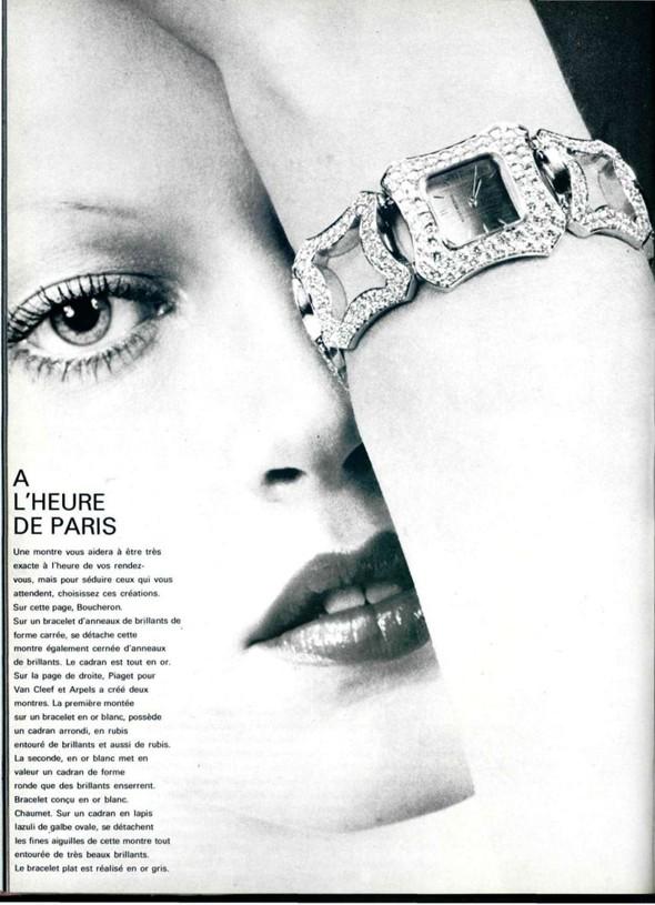 Архивная съёмка: Роланд Бьянчини для L'Officiel, 1972. Изображение № 1.