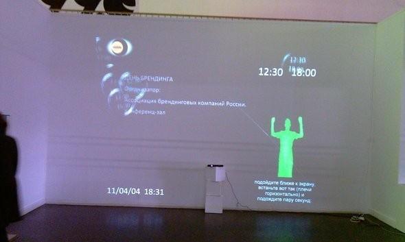 """Изображение 6. Реальность и виртуальность на """"Дизайн и рекламе"""" 2011.. Изображение № 5."""