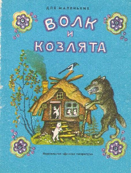 Маша Краснова-Шабаева, иллюстратор. Изображение № 78.
