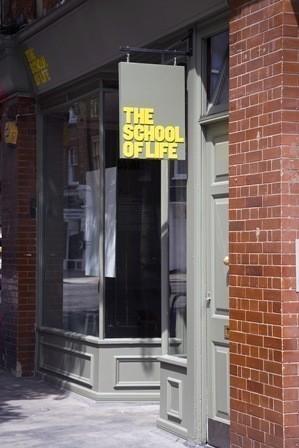 Школа Жизни. Изображение № 1.