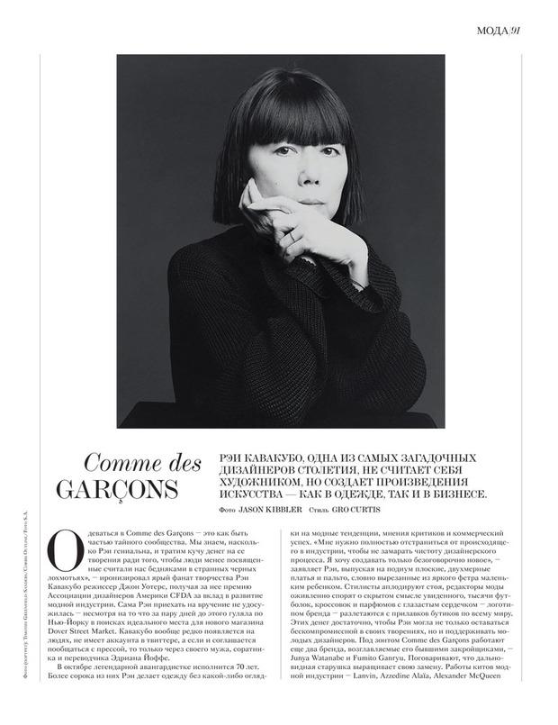Вышли новые съемки Vogue, i-D, 10 и Interview. Изображение № 1.