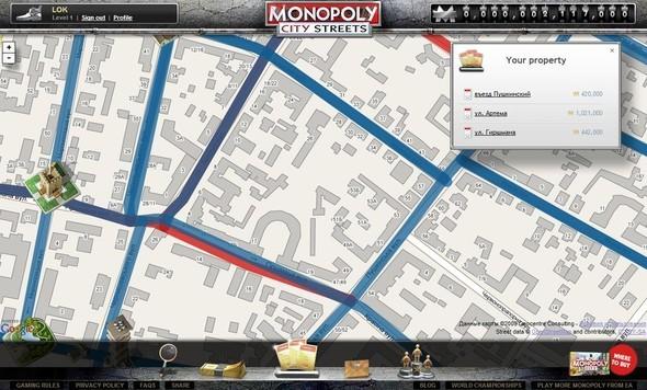 Monopoly City Street. Изображение № 2.