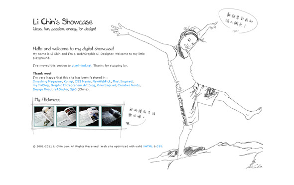 Ручная работа. Дизайн сайтов с рисованными элементами. Изображение № 9.