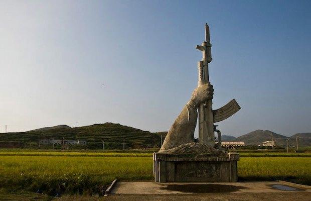 Памятник в Северной Корее. Изображение № 10.