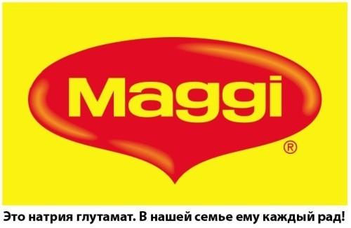 Реклама рекламы. Изображение № 7.