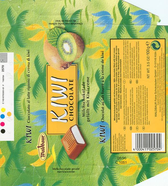 Мояшоколадная коллекция (1992–2009). Часть первая. Изображение № 28.
