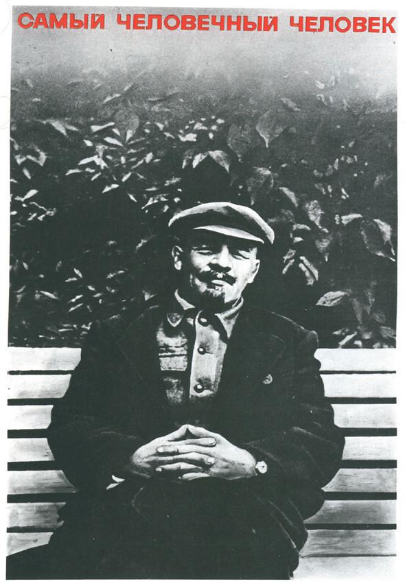 Искусство плаката вРоссии 1961–85гг. (part. 1). Изображение № 2.