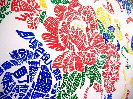 Tsang Kin-Wah. Азиатское граффити. Изображение № 5.