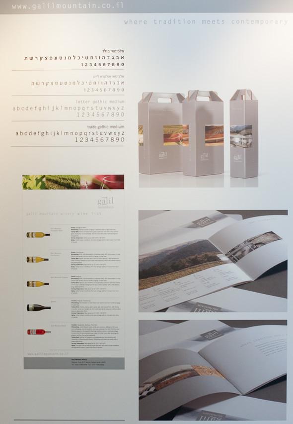 """Выставка израильского дизайна: """"Cделано в Израиле"""". Изображение № 113."""