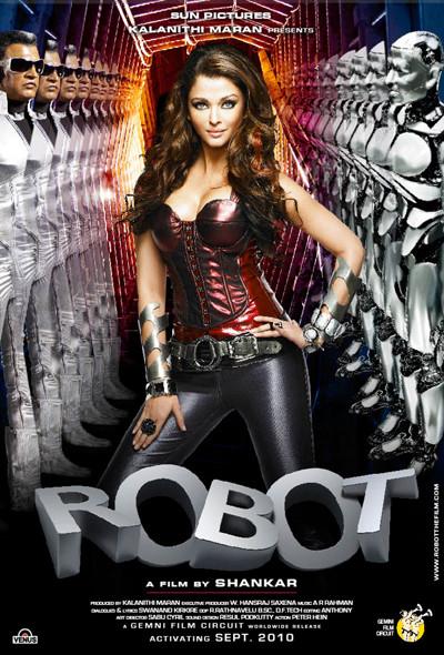 «Робот» из Индии. Изображение № 3.