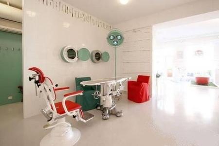 Hospitalis. Изображение № 2.