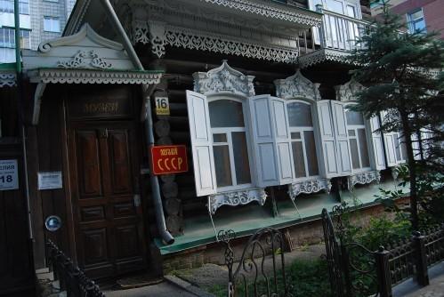 Музей СССР. Изображение № 1.