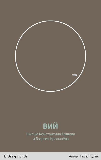 Минимализм-постеры к отечественным фильмам. Изображение № 2.