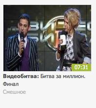 Интернет-кинотеатры: IVI.ru. Изображение № 7.