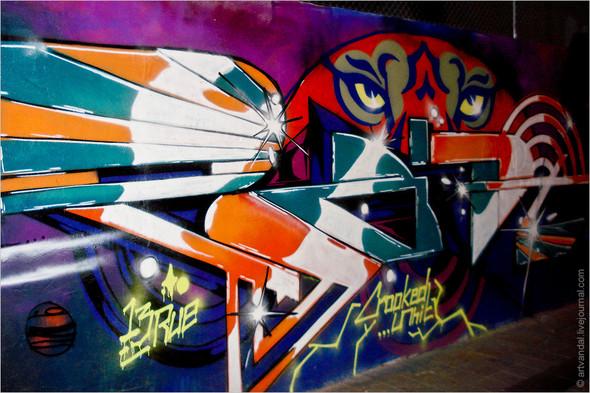 Стрит-арт и граффити Валенсии, Испания. Изображение № 30.