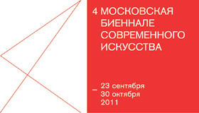 Гид по 4-й Московской биеннале современного искусства. Изображение № 1.