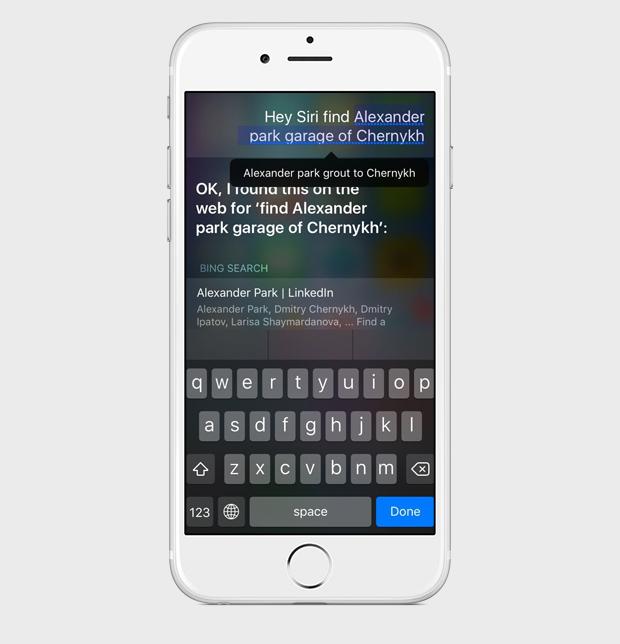 9 советов для тех,  кто пользуется Siri. Изображение № 4.