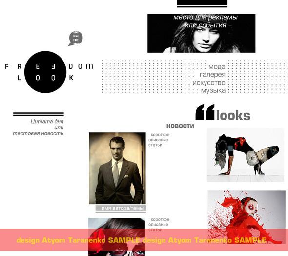 Сайт. Изображение № 3.