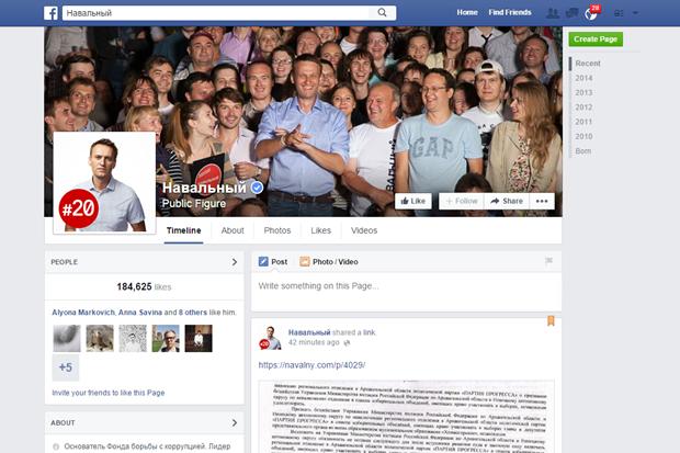 Facebook и Twitter решили не блокировать страницы о Навальном. Изображение № 1.