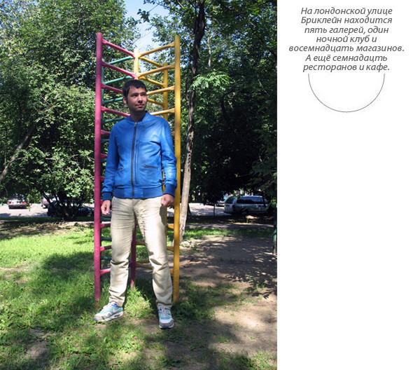 Вещи недели: Стас Акимов, директор бюро «A&M». Изображение № 3.
