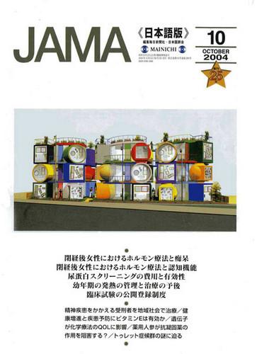 Shusaku Arakawa. Изображение № 1.